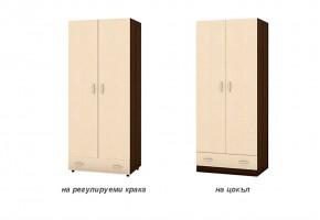 Двукрилен гардероб с едно чекмедже