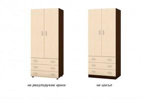 Двукрилен гардероб с три чекмеджета