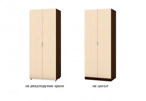 Двукрилен гардероб с отварящи се едновременно врати хармоника
