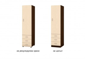 Еднокрилен гардероб с три чекмеджета
