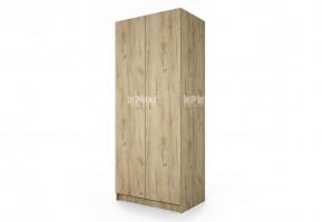 Двукрилен гардероб City 1001 с лост за дрехи