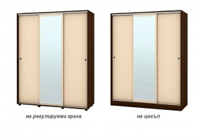 Трикрилен гардероб с огледало, плъзгащи врати и вградена ракла