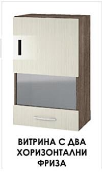 Визия за лице на кухненски шкаф