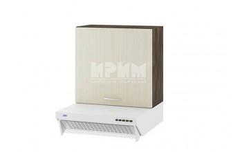 Горен кухненски шкаф за окачен аспиратор с една врата G117