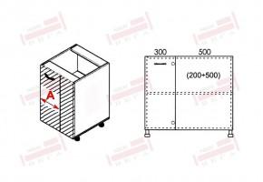 Долен кухненски шкаф за ъгъл с неотваряема част D332