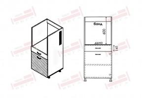 Колонен кухненски шкаф за вграждане на фурна с врата и чекмедже D353