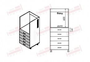Колонен кухненски шкаф за вграждане на фурна с пет чекмеджета D360