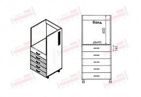 Колонен кухненски шкаф за вграждане на фурна с пет чекмеджета D361