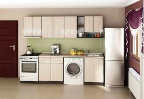 Модулна кухня Сити 456 - 265 см