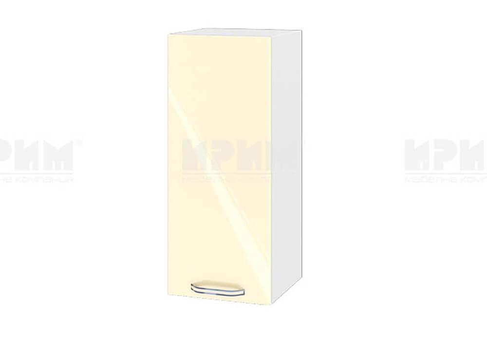 Горен кухненски шкаф с една врата - 30 см МДФ лице - БФ-Бежово гланц-05-1