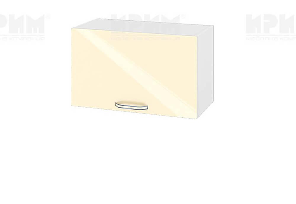 Горен кухненски шкаф с една повдигаща се врата - 60 см МДФ лице - БФ-Бежово гланц-05-15