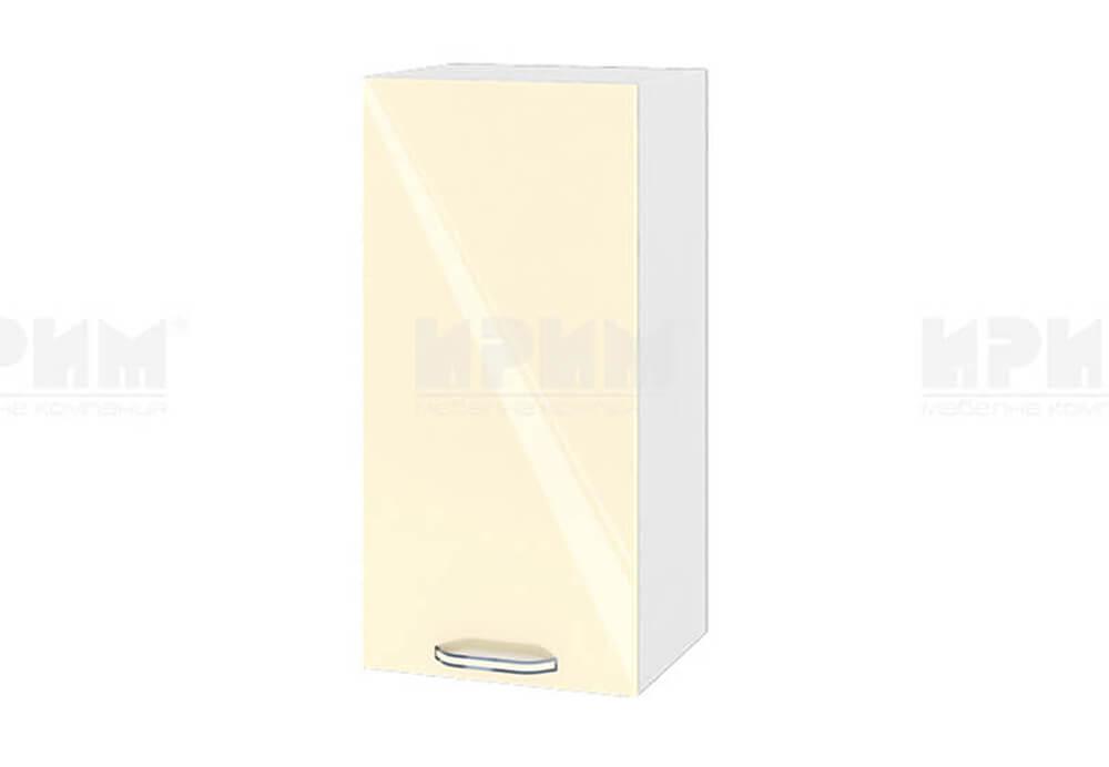 Горен кухненски шкаф с една врата - 35 см МДФ лице - БФ-Бежово гланц-05-16