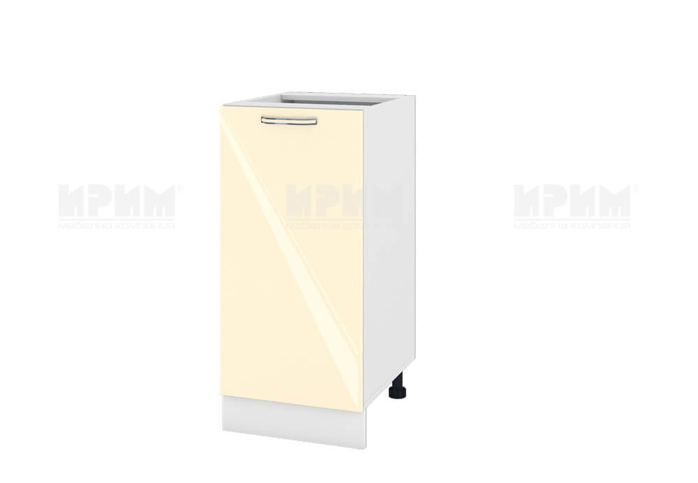 Долен кухненски шкаф с една врата - 40 см МДФ лице - БФ-Бежово гланц-05-21
