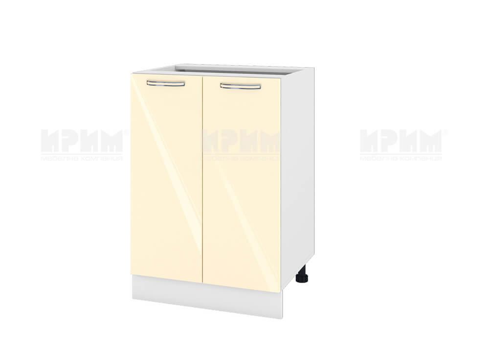 Долен кухненски шкаф с две врати - 60 см МДФ лице - БФ-Бежово гланц-05-22