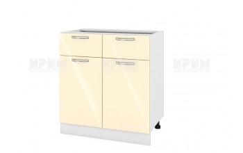Долен кухненски шкаф с две врати и две чекмеджета - 80 см МДФ лице - БФ-Бежово гланц-05-26