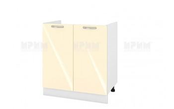 Кухненски шкаф с две врати за бордова мивка - 80 см МДФ лице - БФ-Бежово гланц-05-30
