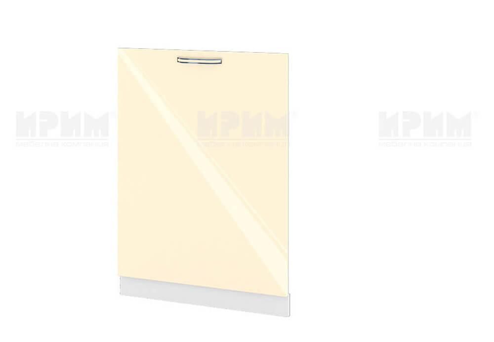 Врата за вградена съдомиялна с ширина 60 см МДФ лице - БФ-Бежов гланц-05-39