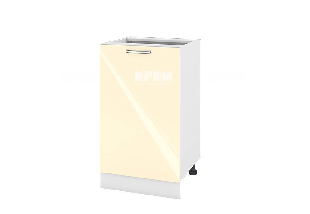 Долен кухненски шкаф с една врата - 50 см МДФ лице - БФ-Бежово гланц-05-43