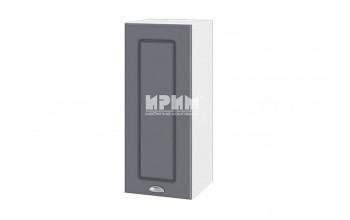 Горен кухненски шкаф с една врата - 30 см МДФ лице - БФ-Цимент мат-06-1