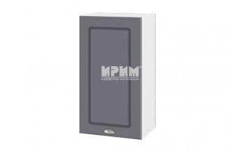 Горен кухненски шкаф с една врата - 40 см МДФ лице - БФ-Цимент мат-06-2