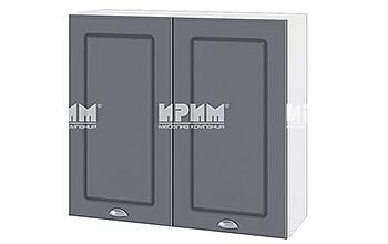 Горен кухненски шкаф с две врати - 80 см МДФ лице - БФ-Цимент мат-06-4
