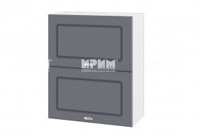Горен кухненски шкаф с две повдигащи се врати - 60 см МДФ лице - БФ-Цимент мат-06-11