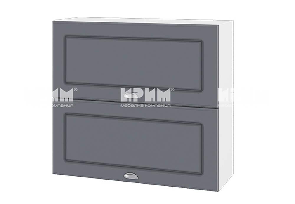 Горен кухненски шкаф с две повдигащи се врати - 80 см МДФ лице - БФ-Цимент мат-06-12