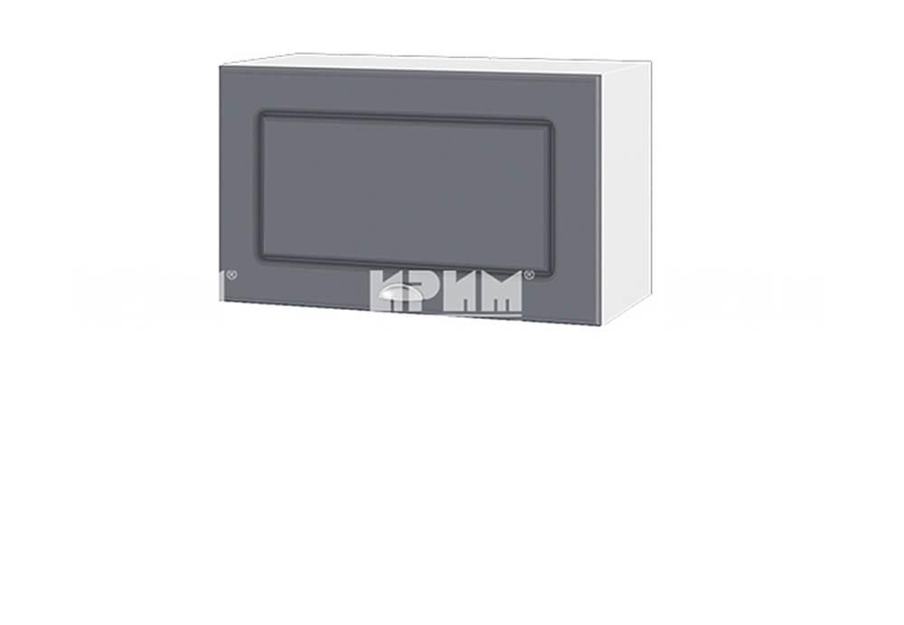 Горен кухненски шкаф с една повдигаща се врата - 60 см МДФ лице - БФ-Цимент мат-06-15