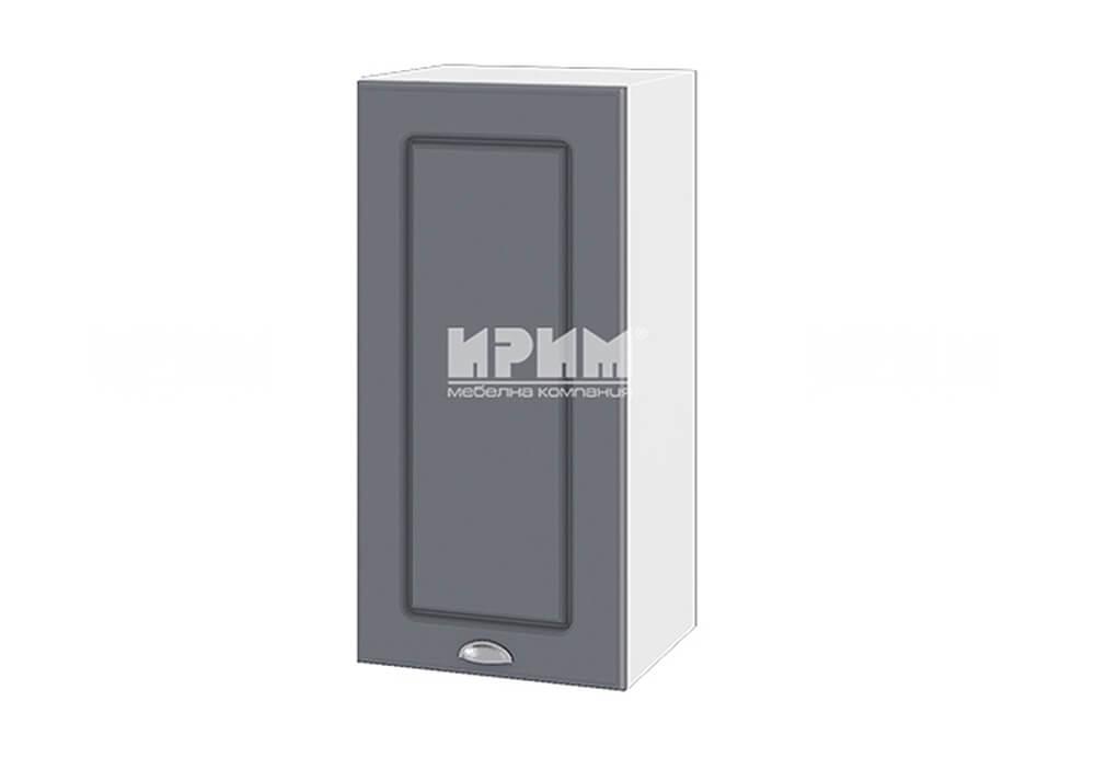 Горен кухненски шкаф с една врата - 35 см МДФ лице - БФ-Цимент мат-06-16