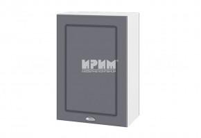 Горен кухненски шкаф с една врата - 50 см МДФ лице - БФ-Цимент мат-06-18