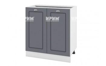 Долен кухненски шкаф с две врати - 80 см МДФ лице - БФ-Цимент мат-06-23