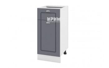 Долен кухненски шкаф с врата и чекмедже - 40 см МДФ лице - БФ-Цимент мат-06-24 (ляв/десен)