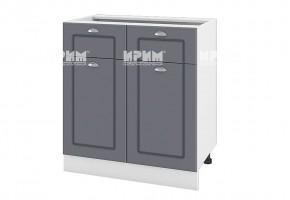 Долен кухненски шкаф с две врати и две чекмеджета - 80 см МДФ лице - БФ-Цимент мат-06-26