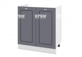 Кухненски шкаф с две врати за бордова мивка - 80 см МДФ лице - БФ-Цимент мат-06-30
