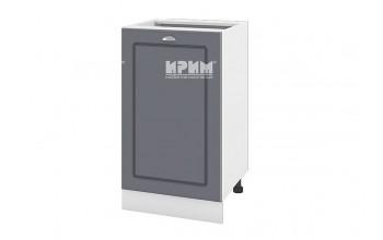 Долен кухненски шкаф с една врата - 50 см МДФ лице - БФ-Цимент мат-06-43