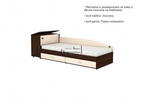 Единично легло + две чекмеджета и ракла
