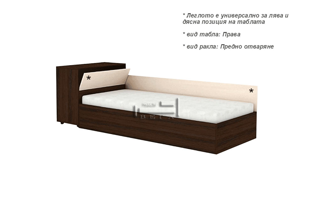 Единично легло + повдигащи амортисьори и ракла