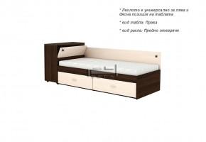 Единично легло с високи табли, 2 бр чекмедже и ракла за хора над 55 г