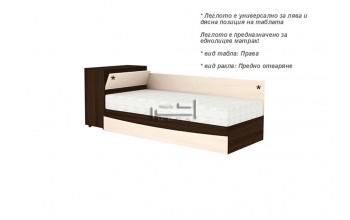 Единично легло с високи табли и повдигащ пружинен механизъм за хора над 55 г.