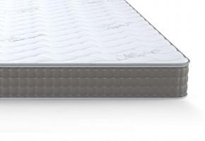 Двулицев матрак Silver Plus - iSleep