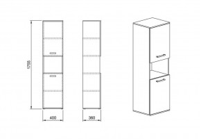 Шкаф 15 от офис система Гранд