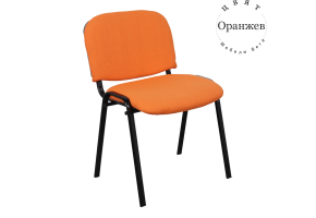 Посетителски стол Carmen 1130