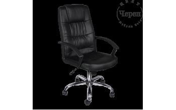 Офис стол Carmen 6076 - черен