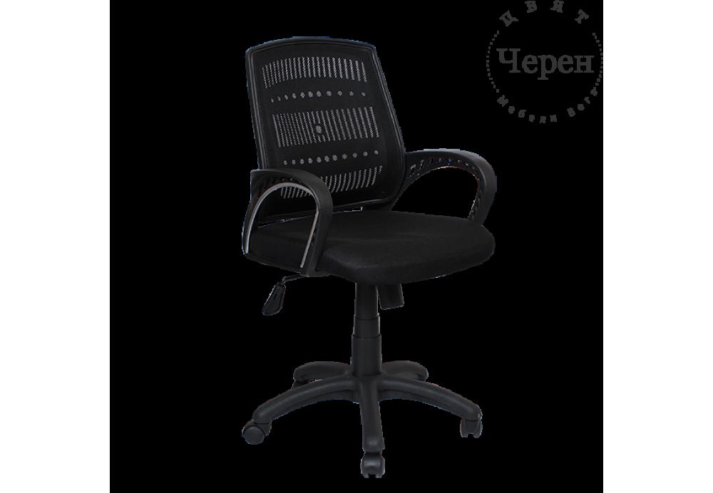 Офис стол Carmen 7011 - черен