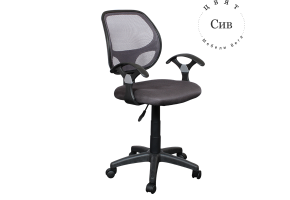 Офис стол Carmen 7013-1