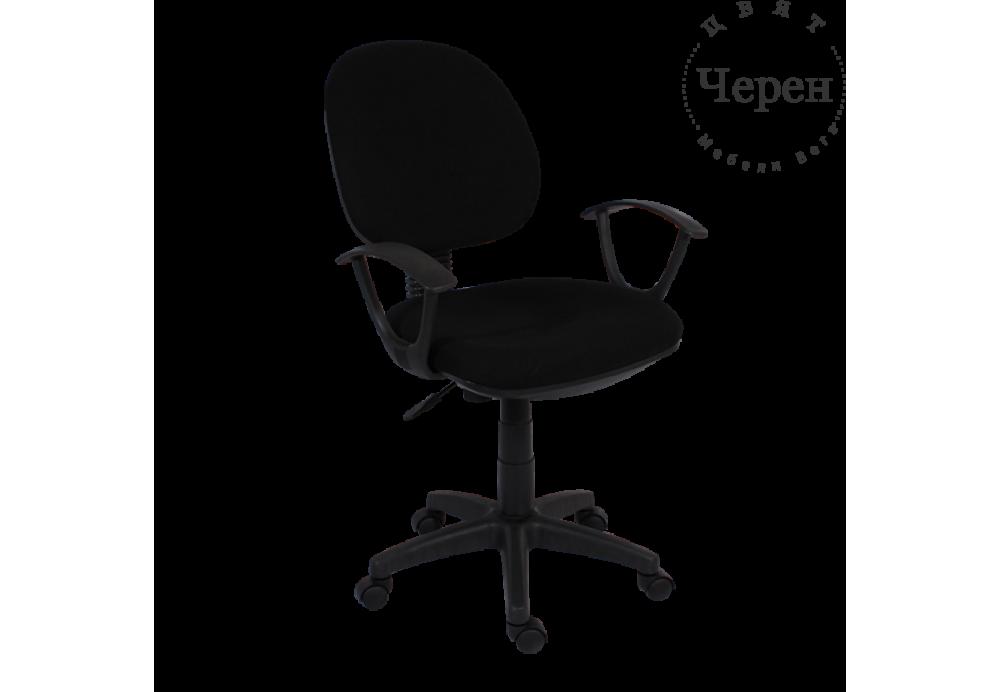 Офис стол Carmen 7061 - черен