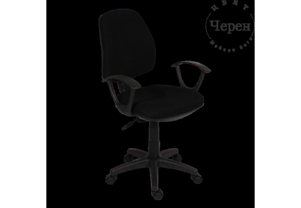 Офис стол Carmen 7063 - черен