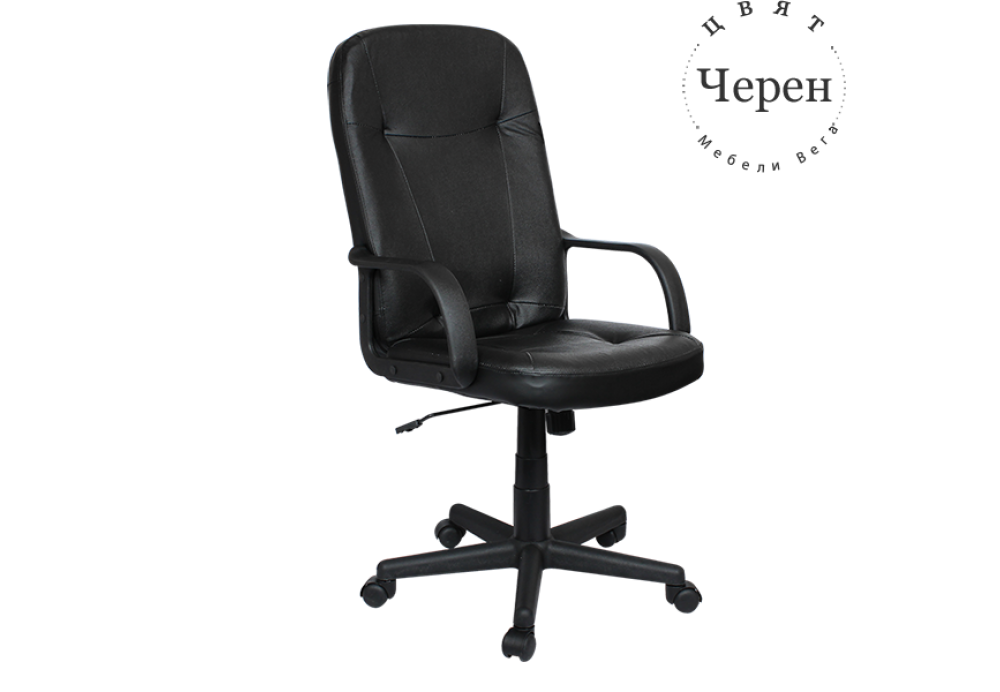 Президентски стол Carmen 8012 - черен
