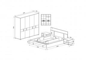 Спален комплект City 7037